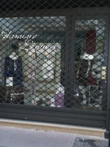 Mříž roletová Verona pro obchod 2