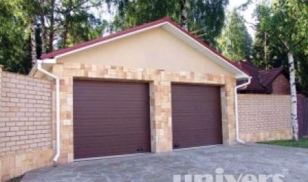 Garage doors univers current discount 30 on both door and motor solutioingenieria Gallery